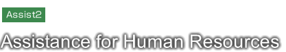 Assistance for Human Resources